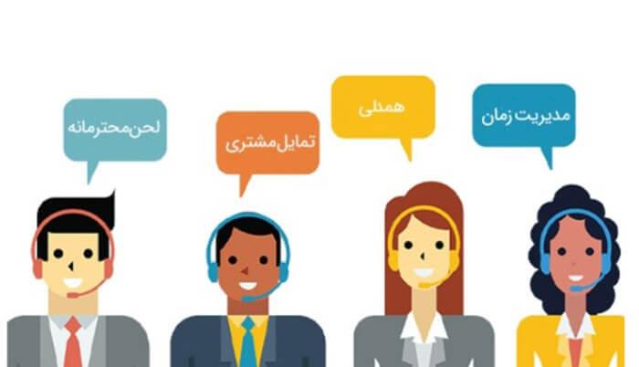 معیار های مهم برای یک گفتگوی اثر بخش